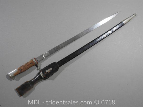 P51647 600x450 German Seitengewhr M1898 Engraved Bayonet