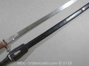 P51649 300x225 German Seitengewhr M1898 Engraved Bayonet