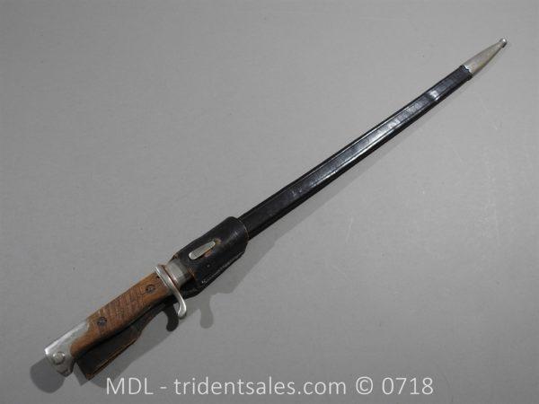 P51669 600x450 German Seitengewhr M1898 Engraved Bayonet