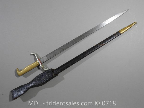 P51674 600x450 German Engraved Parade Bayonet M1871