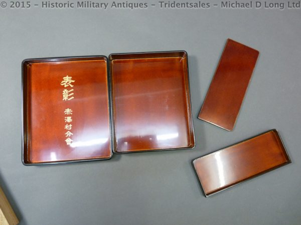 53 600x450 Japanese Military Presentation Lacquer Box