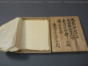57 300x225 Japanese Military Presentation Lacquer Box