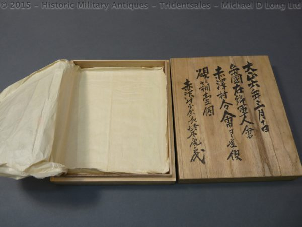 57 600x450 Japanese Military Presentation Lacquer Box