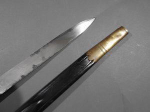DSCN1691 300x225 Imperial German Etched Hunting Hanger