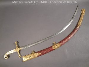 P1070030 300x225 Officer's Mameluke Hilted Sword 19th Century