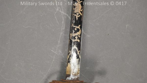 P11500 600x338 1796 Midlothian Vol Infantry Officers sword Major G Young