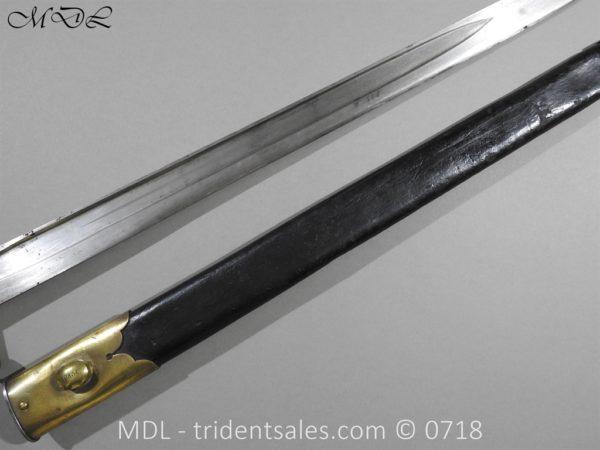 P52366 600x450 Chinese Boxer period Short Sword C 1898 107