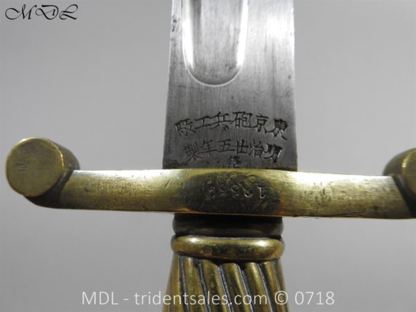 P52376 600x450 Chinese Boxer period Short Sword C 1898 107