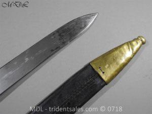 P52416 300x225 Prussian 1864 Pattern Infantry Sidearm 79