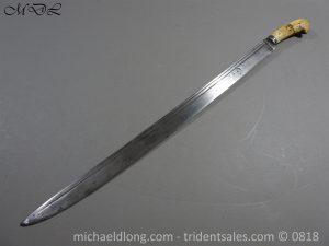P53430 300x225 19th Century Afghan Sidearm 29