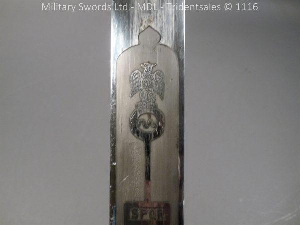 P7140 600x450 Italian SPQR Short Sword