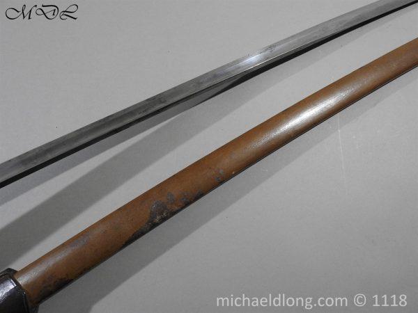 P58024 600x450 British 1899 Troopers Sword