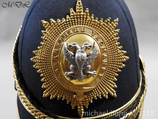P58296 600x450 Victorian Lanarkshire Yeomanry Officer's Helmet