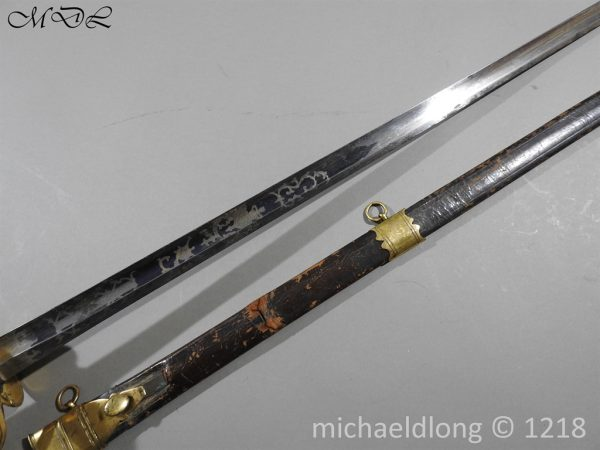 P59083 600x450 British 1796 Infantry Officer's Sword