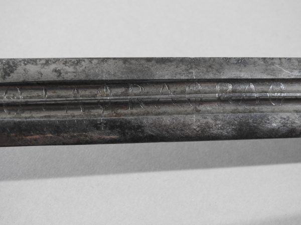DSCN2454 600x450 Scottish Basket Hilted Broad Sword ANDRIA FARARA c 1760