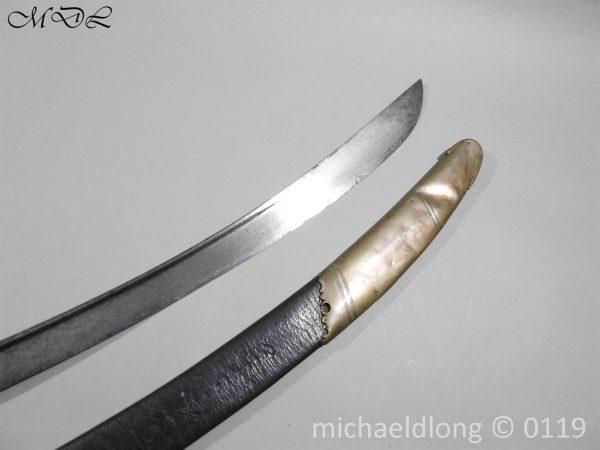 P60378 600x450 Grenadier Officer's Georgian Sword