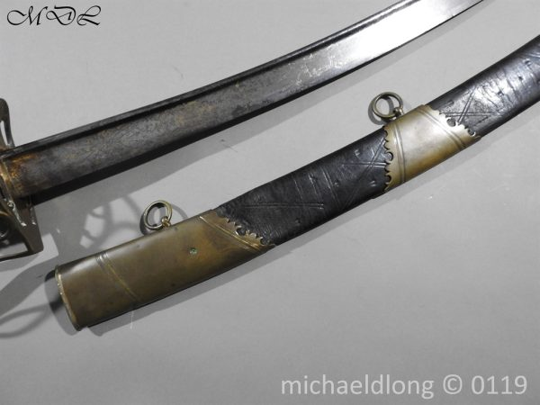 P60379 600x450 Grenadier Officer's Georgian Sword