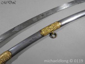 P60713 300x225 11th Hussars Prince Alberts Own Officer's Mameluke Sword