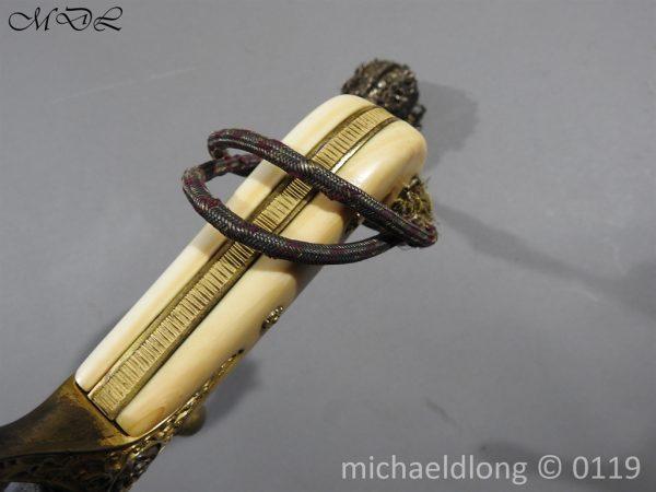 P60731 600x450 11th Hussars Prince Alberts Own Officer's Mameluke Sword