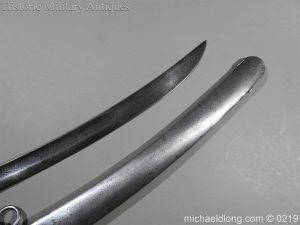michaeldlong.com 136 300x225 Greek Cavalry Officer's Sword 1796