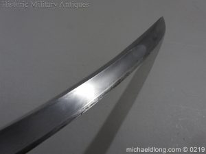 michaeldlong.com 244 300x225 Prussian Model 1811 BLUCHER Troopers Sword