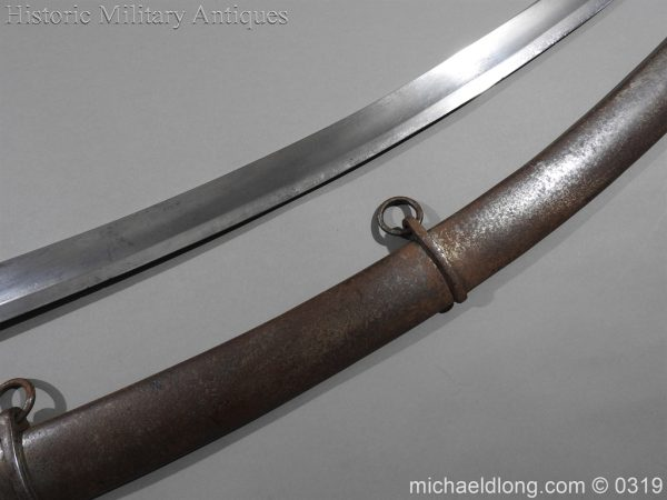 michaeldlong.com 834 600x450 British 1796 Light Cavalry Sword By Dawes Birmingham