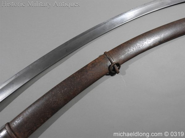 michaeldlong.com 838 600x450 British 1796 Light Cavalry Sword By Dawes Birmingham