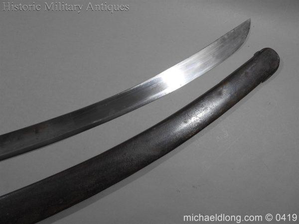 michaeldlong.com 1049 600x450 Georgian 1796 Officer's Cavalry Sword