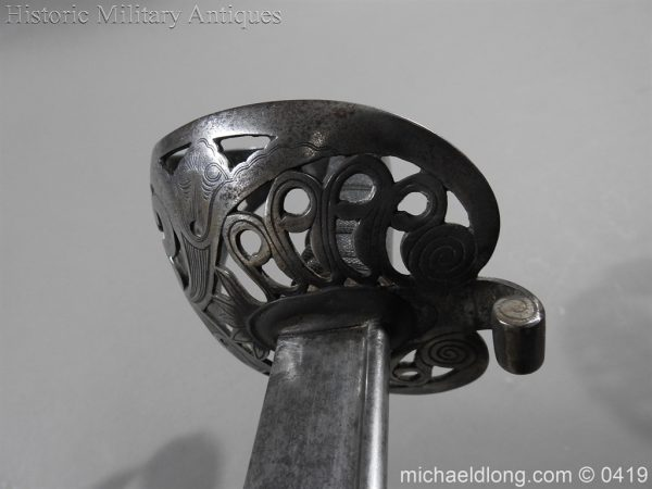michaeldlong.com 1163 600x450 British 1821 WR 4th Heavy Cavalry Sword