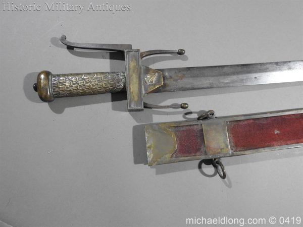 michaeldlong.com 1258 600x450 French 1794 E'cole de Mars Glaive 96