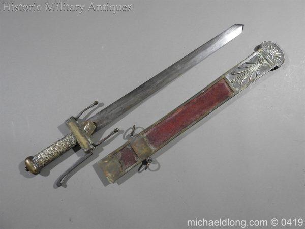 michaeldlong.com 1261 600x450 French 1794 E'cole de Mars Glaive 96