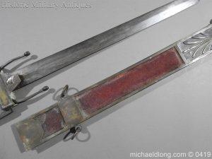 michaeldlong.com 1263 300x225 French 1794 E'cole de Mars Glaive 96