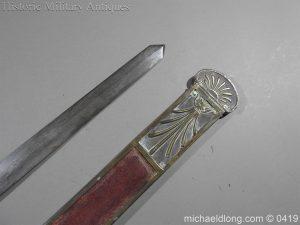 michaeldlong.com 1264 300x225 French 1794 E'cole de Mars Glaive 96