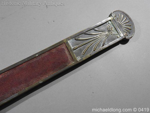 michaeldlong.com 1266 600x450 French 1794 E'cole de Mars Glaive 96