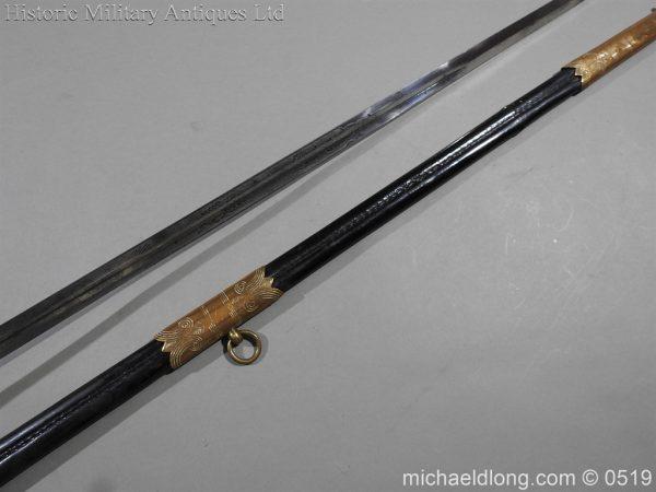 michaeldlong.com 1780 600x450 Edward 8th Royal Naval Officer's Sword