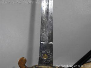 michaeldlong.com 1783 300x225 Edward 8th Royal Naval Officer's Sword