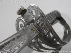 michaeldlong.com 2357 300x225 Irish Guards WW1 Officer's Sword