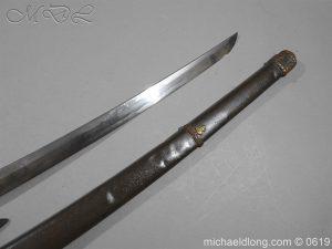 michaeldlong.com 2419 300x225 Japanese WW2 Officer's Sword