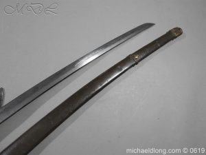 michaeldlong.com 2422 300x225 Japanese WW2 Officer's Sword