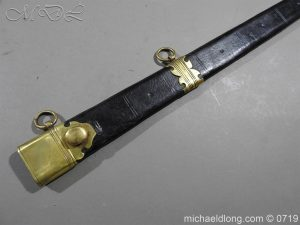 michaeldlong.com 3032 300x225 British 5 Ball Naval Officer's Sword