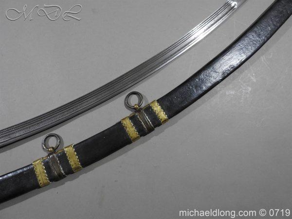 michaeldlong.com 3053 600x450 Polish Hungarian Batorowka Sword dated 1651