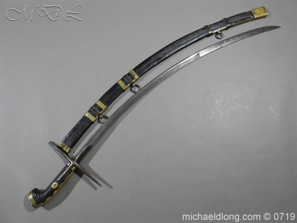 michaeldlong.com 3055 600x450 Polish Hungarian Batorowka Sword dated 1651