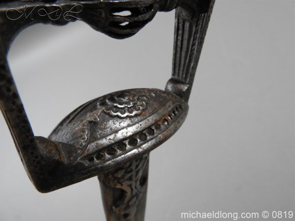michaeldlong.com 3274 600x450 Indian Katar 18th century