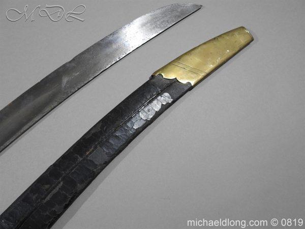 michaeldlong.com 3342 600x450 British 1831 Pioneer's Sword