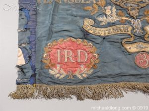 michaeldlong.com 3608 300x225 3rd Standard of 1st Royal Dragoons