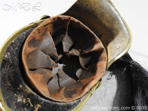 michaeldlong.com 3760 300x225 French Cuirassier Helmet