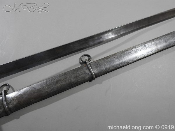 michaeldlong.com 3942 600x450 1796 Heavy Cavalry Disk Hilt Troopers Sword by Dawes