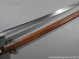 michaeldlong.com 4077 300x225 British 1899 Cavalry Troopers Sword by Wilkinson