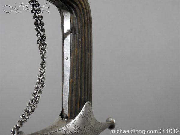 michaeldlong.com 4162 600x450 Silver Mounted Shamshir c 1820