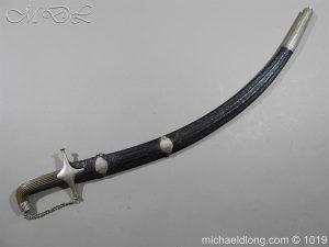michaeldlong.com 4164 300x225 Silver Mounted Shamshir c 1820